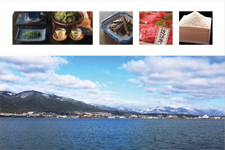 天然水源让滋贺县出产不少道地品质优良的盛产如:稻米、茶叶、牛肉及湖鱼等。