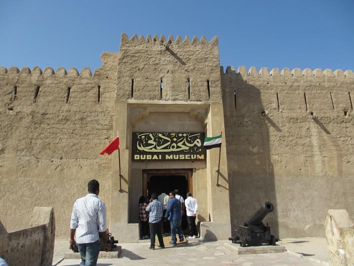 杜拜博物馆