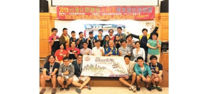 """两年一次的""""台湾休闲农场大马盃专业摄影邀请赛""""由大马蘋果旅游集团与台湾休闲农业发展协会联办,本届共获得大马18 个中文媒体单位参与。"""
