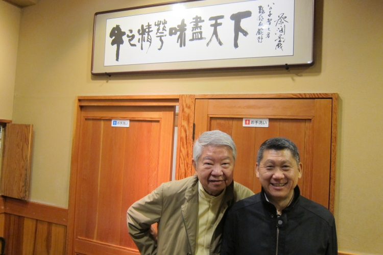 """在神户的'飞苑'体验最好吃的牛肉精华大餐,""""牛之精萃味尽天下""""蔡先生的题字,道尽了这一餐'三田牛'的精彩!"""