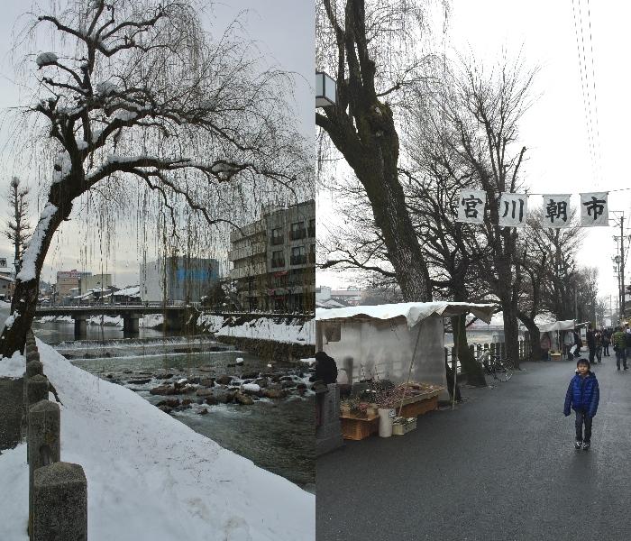 位于高山(Takayama)的宫川朝市。 左图摄于2014年12月23日。 右图摄于2015年12月24日。