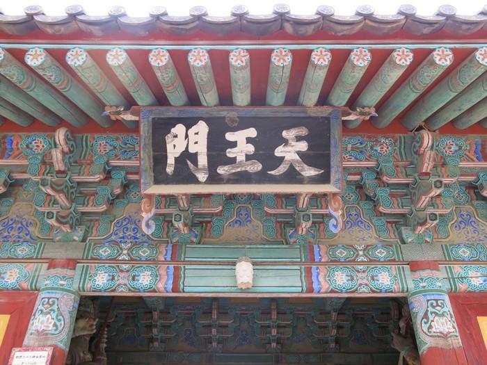 korea unesco (10)