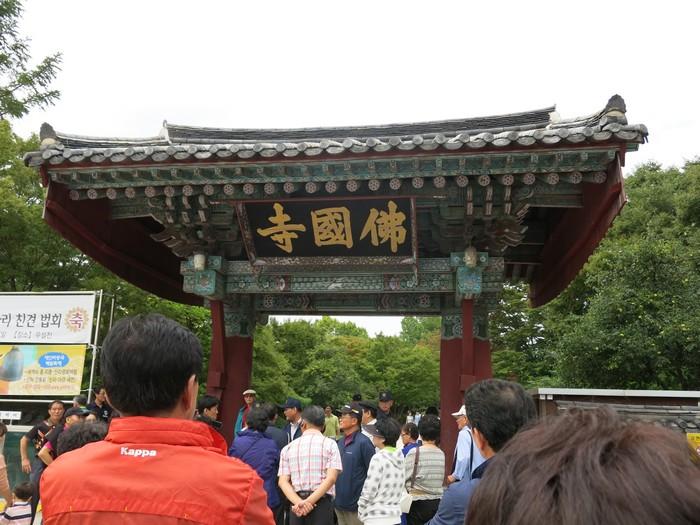 人山人海的佛国寺入口。