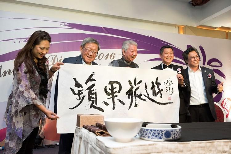 """拥有香港四大才子之称,又是名书法家的蔡瀾先生为这门喜事挥毫,写下""""蘋果旅遊""""四个大字以示贺礼,据说蔡生一字值千金吶!"""