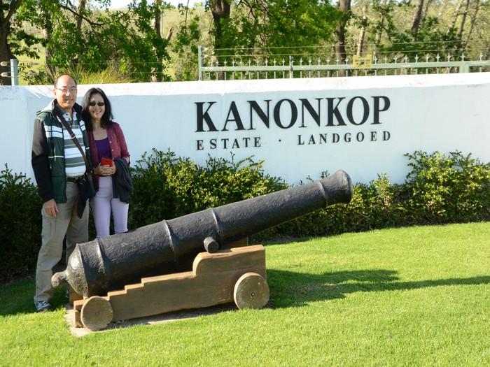 卡诺坎普葡萄酒庄园号称南非最古老的酒庄。