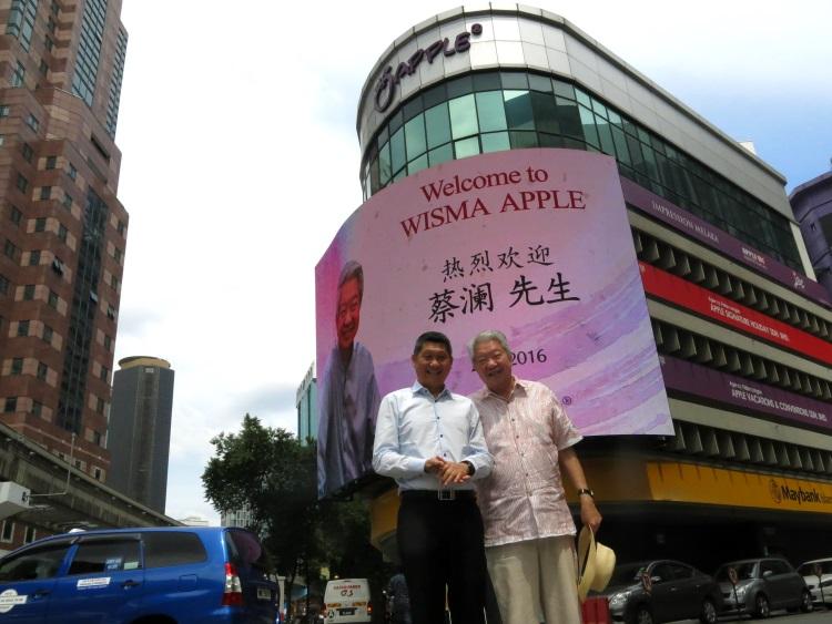 李桑与蔡澜于蘋果大楼外合影。