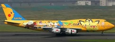 皮卡丘主题飞机