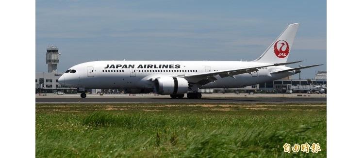日本航空在世界主要航空公司准点评比中,拿下第1名。 (资料照片,记者朱沛雄摄)