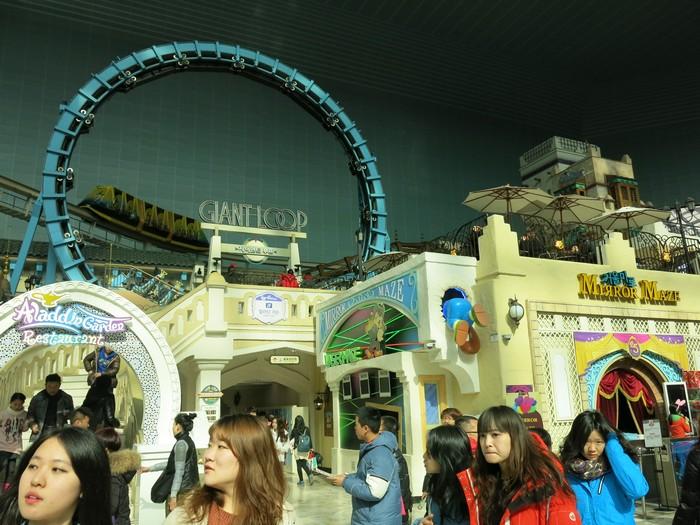乐天广场 Lotte World