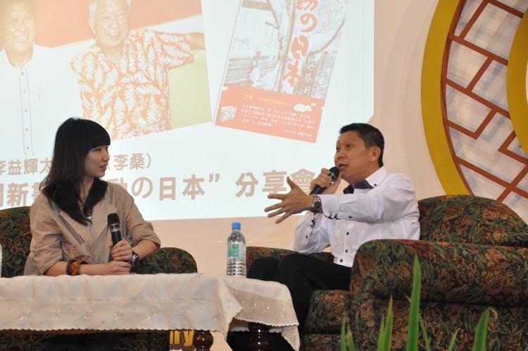 2011年,蔡澜为新书《感动の日本》来到吉隆坡进行分享会,李桑也加场分享,以行动支持蔡澜。