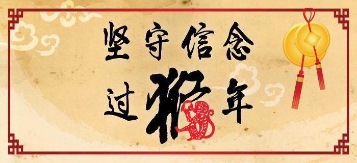 CNY-Quote_web_700x320