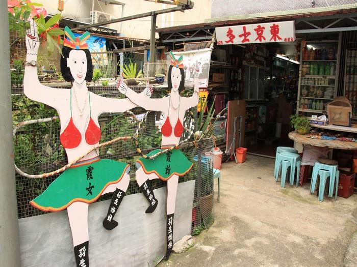 香港独有的「士多」,也就是杂货店。