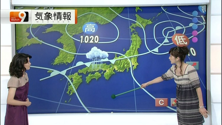 japan weather report