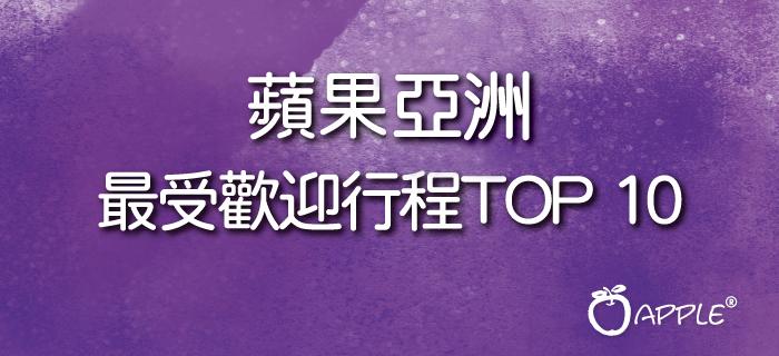 Top-10_amd