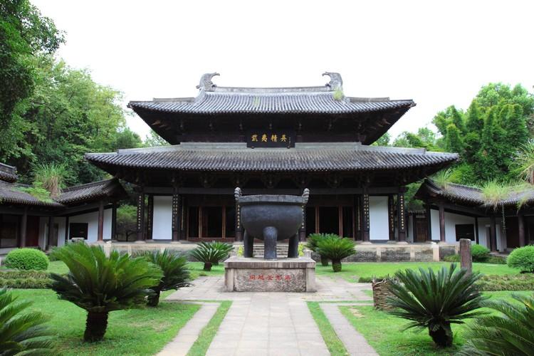 wuyigong