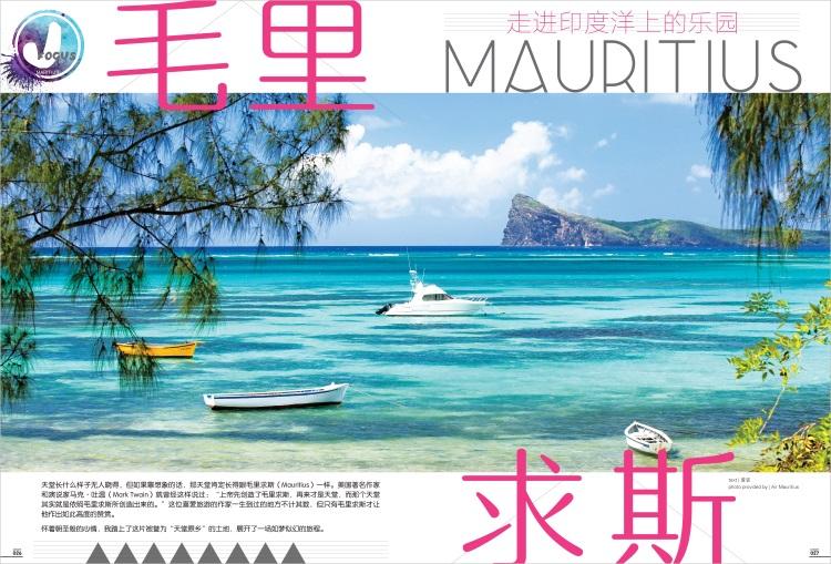J focus-mauritius-1