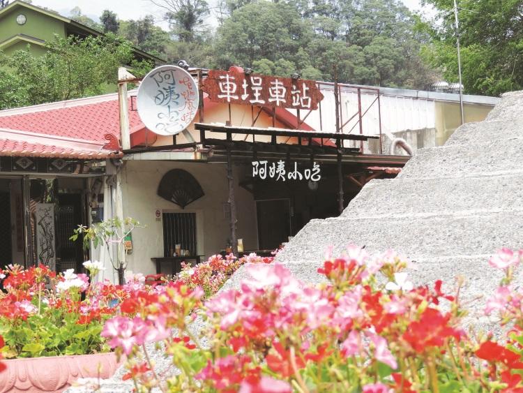 车埕周边传统小时食店。