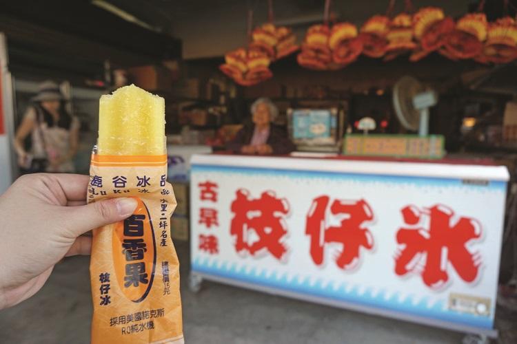来到埔里一定要试下这里著名的枝仔冰,就在埔里地母庙的小店。