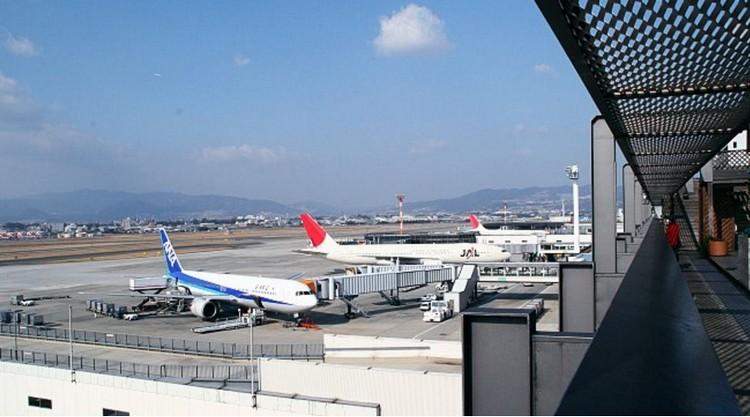ITM airport