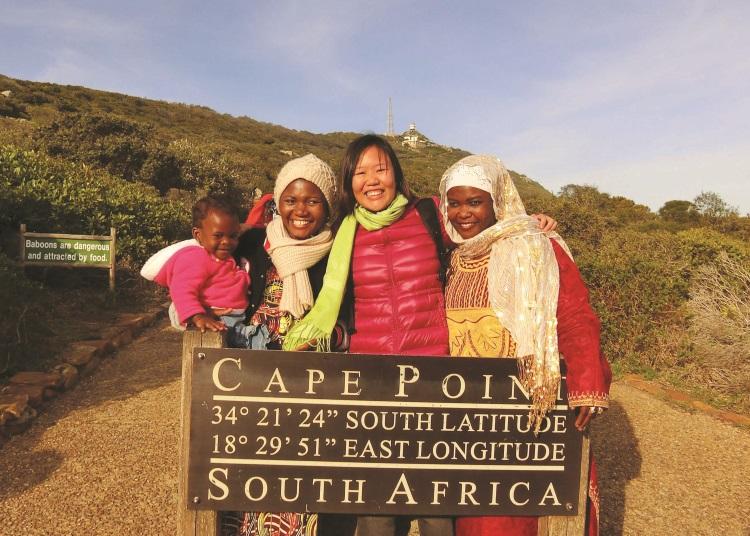 顛覆印象 南非如此精彩