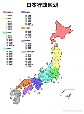 日本行政区划分详图(点图放大)