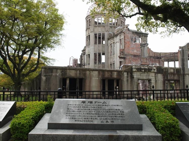原子弹爆炸圆顶屋被列为世遗之前是专门展示及贩卖特产品的展示馆。此建筑物因爆炸而被摧毁,里面的人全部死亡,但是因为原子弹是在空中爆炸,让这座建筑物没有全部被毁灭掉,随后视为希望与和平及要求废止核子武器的象征。此圆顶屋也成为广岛市民及全日本市民的代表,每年8月6日,广岛和平记念公园会举行广岛和平记念仪式,为了永恒和平,向全世界传达着他们祈求和平的愿望。