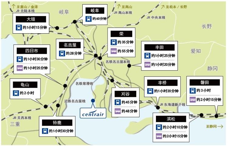 chubu transport map