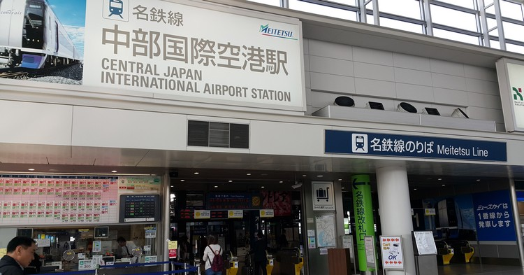 nagoya-gifu-hokuriku-transportation-feature