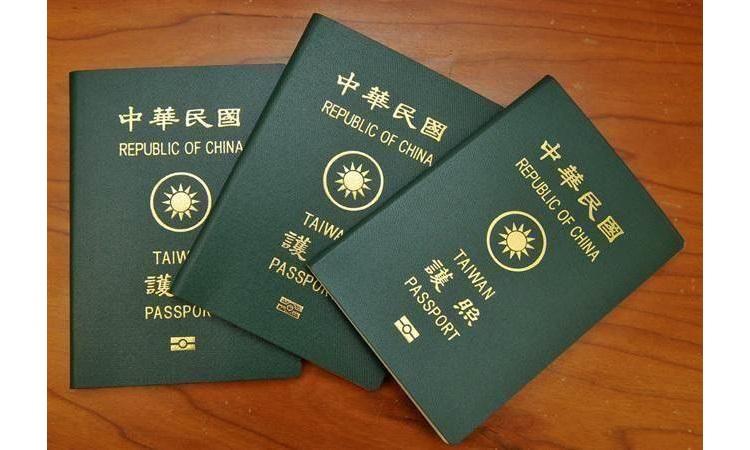 台湾护照选用绿色(图/本报系资料照)