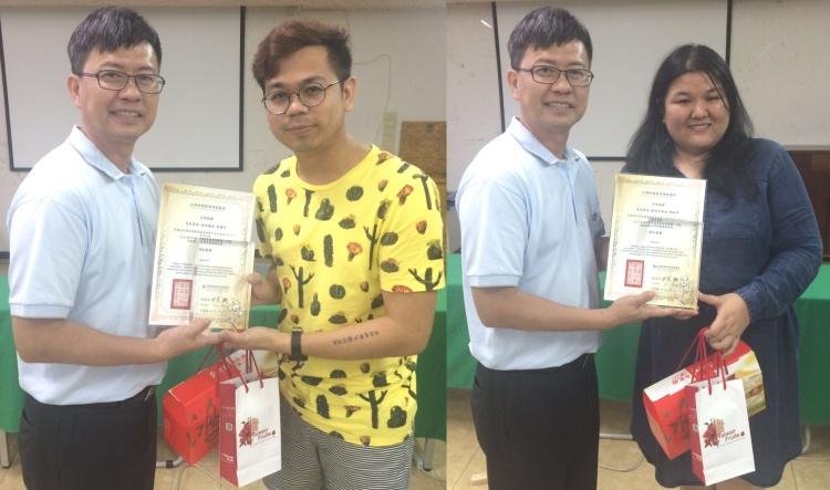 左起:梁国忠 ‧ 《尚游》; 刘敏军 ‧ 《探世界》杂志