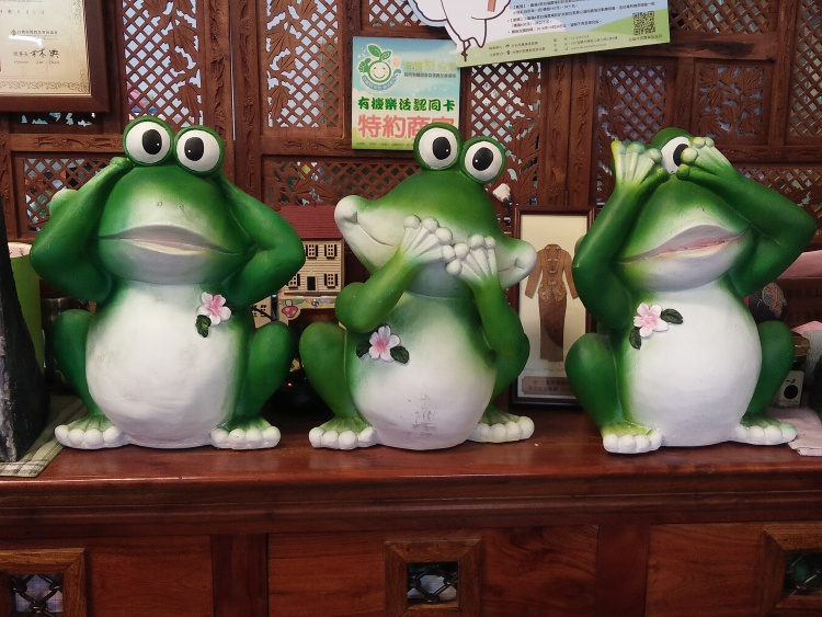 青蛙是三富休闲农场的主角之一。