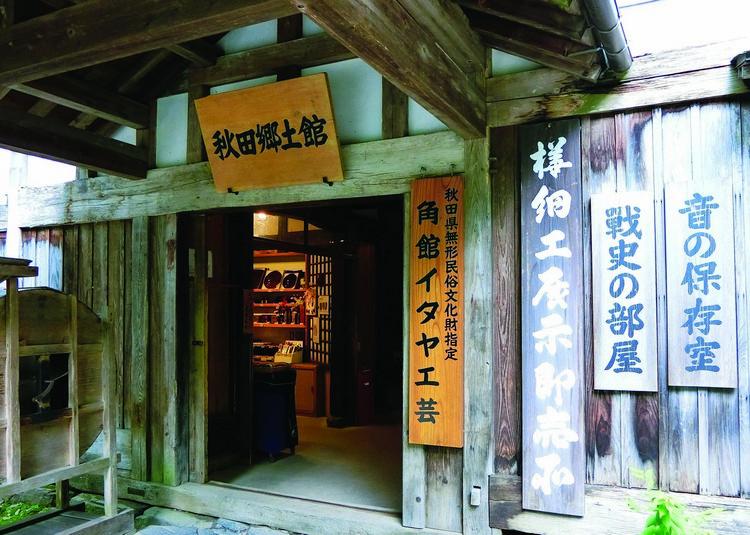 青柳家的宅邸内展示了大量从江户时代所流传下来的文物和武器。