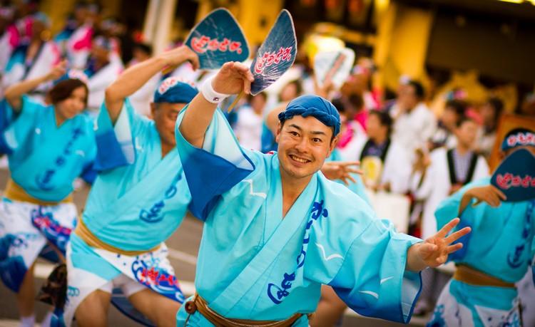 japan summer celebration