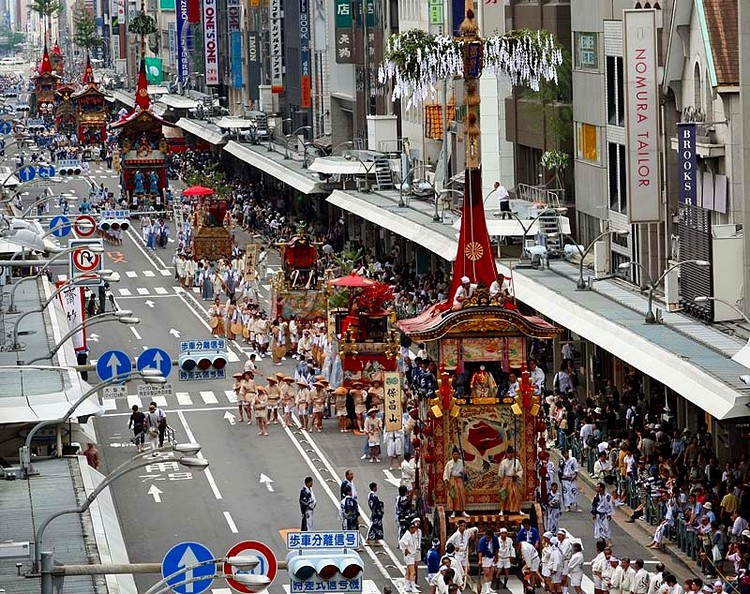 sandai kyoto