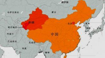 中国那么大,新疆在哪里?(点图放大)