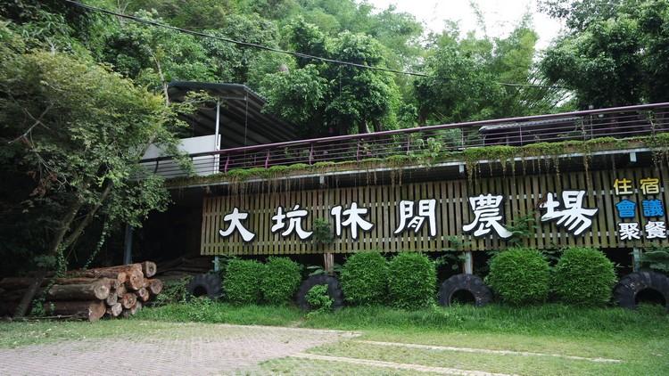 大坑休闲农场的巨型招牌显眼地高挂在入口处。