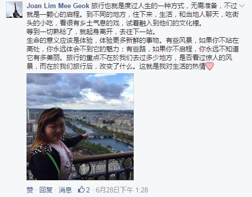 1st Joan Lim Mee Geok