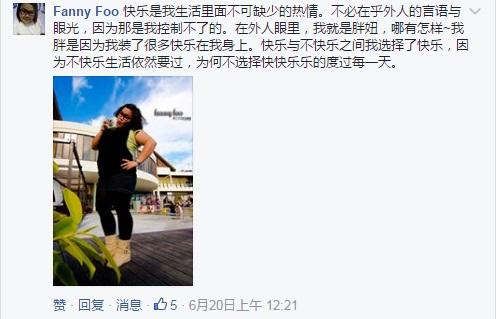 3rd Fanny Foo