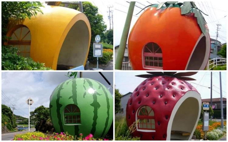 在九州,位于佐贺县和长崎县边界附近,谏早市的水果巴士站。