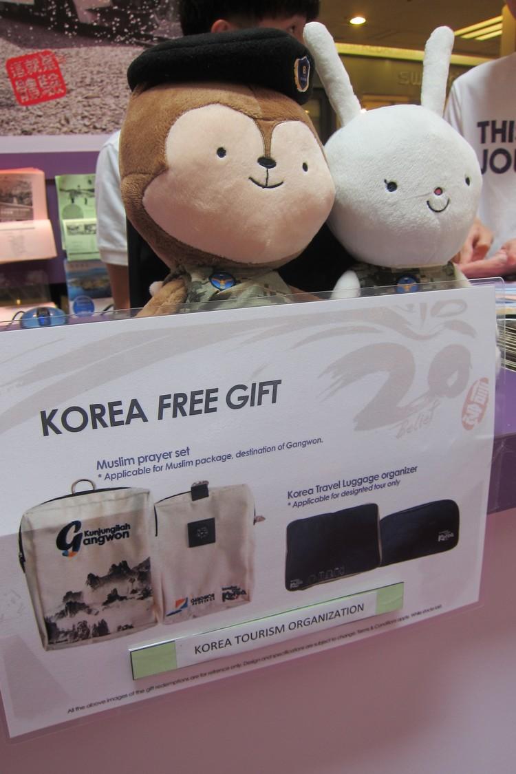 购买韩国旅游配套的赠品 (须符合条件)