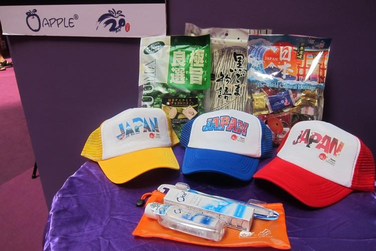 购买日本旅游配套的赠品 (须符合条件)