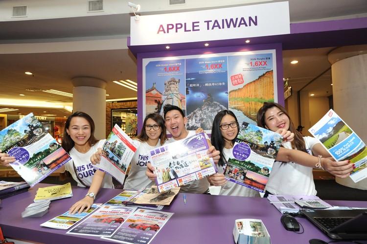 蘋果台灣 作为其中一个大马人最熟悉的旅游目的地之一,台湾的行程编排上也逐渐趋向专精、深入与主题化,让你有更多选择之余,还能予你一个与别不同的台湾之行! 蘋果台灣咨询度Top 3:1.玩转台湾行 2.优悠台湾 3.非凡台湾悠+1天自由行