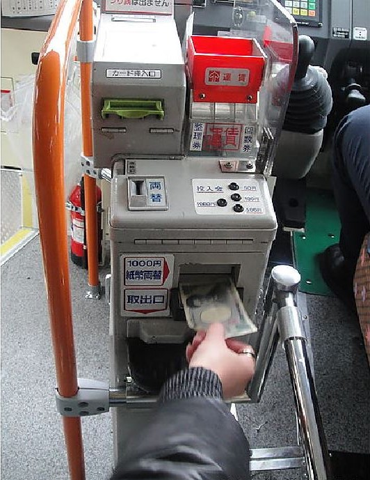 bus token changer