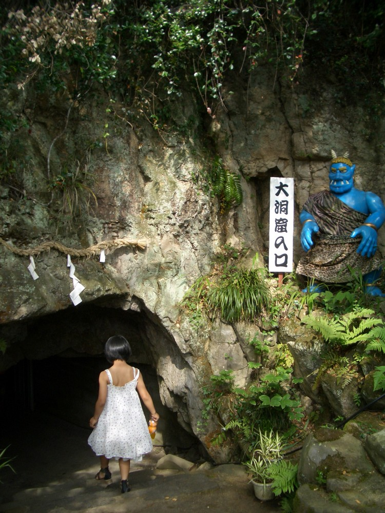 大洞穴 留下桃太郎传说的大洞穴,是在岛中央,鹫鹫峰的中间开着的大裂口。大洞穴即是在夏天也冷飕飕的,而洞穴里至今似乎还可以听见鬼怪们的嬉笑声呢......
