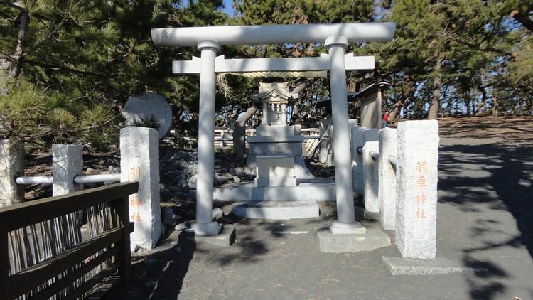 羽车神社 这里是传说中天女和白龙相遇的地方。在这里据说可以遇到命中注定的人哦!