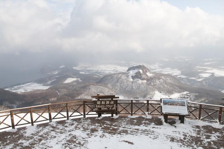 站在有珠山上,欣赏美丽的昭和新山。