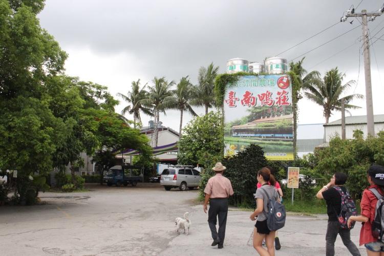 苏清发带着2016马来西亚就是爱台湾休闲农场媒体团踏入台南鸭庄休闲农场。