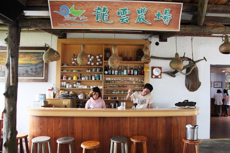 龙云居茶与咖啡馆