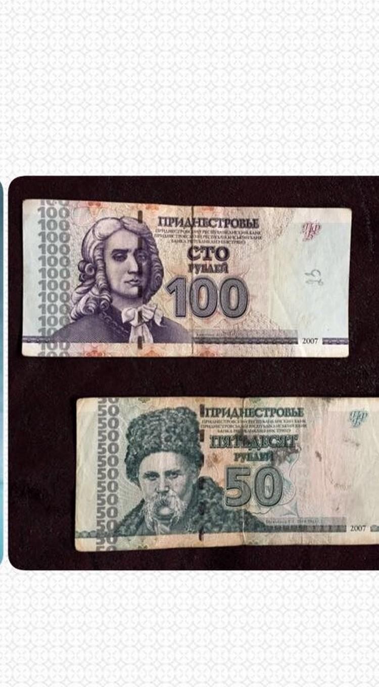 世界上没有一个国家承认的外涅斯特里亚卢布。15卢布,换1欧币。