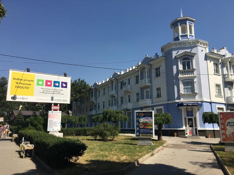 Tiraspol大街的房子色彩鲜艳,四周干净,很文明。